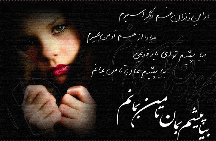 http://roozebidari.persiangig.com/aks/love/pic6.jpg